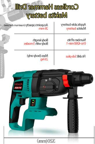 Replace 18V Rotary Hammer Body Only