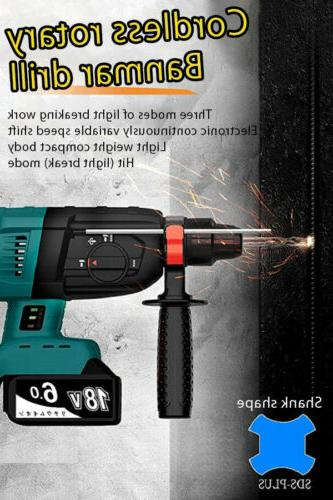Replace 18V Cordless Plus Rotary Hammer Drill Body